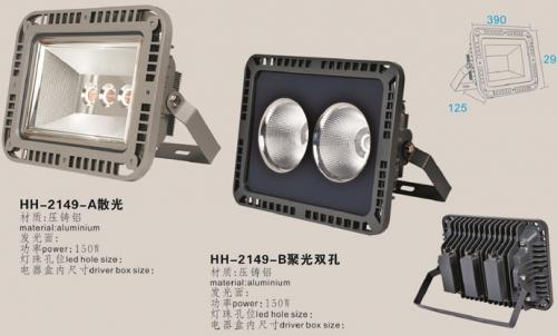 工矿灯外壳使用非隔离的电源也能保障使用的安全性
