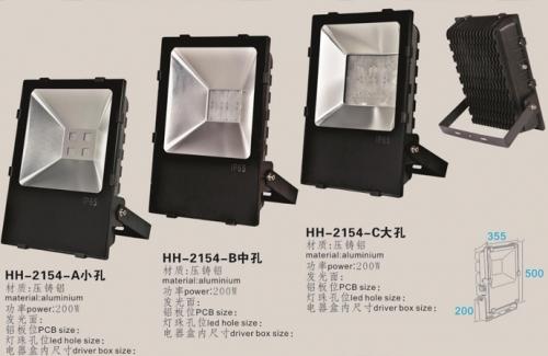 挑选投光灯外壳的材质为何要挑选纯铝材质?