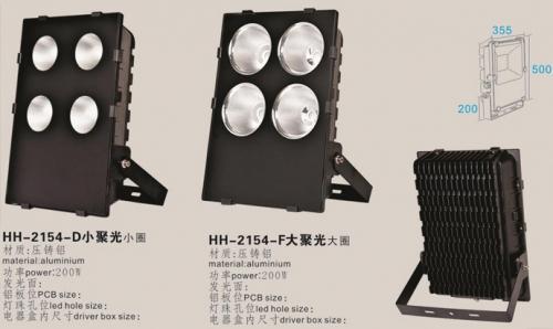投光灯外壳能延长电源和灯具的寿命