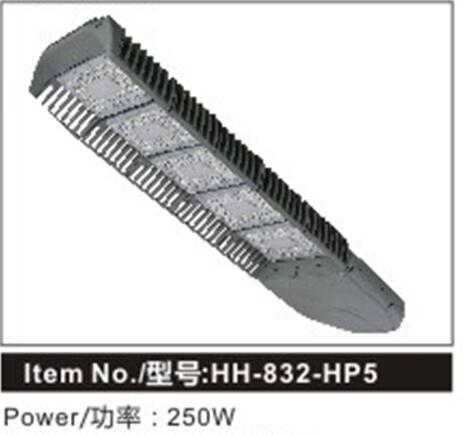 横栏HH-832 (贴片)250W